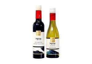 יין אדמה