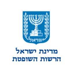 שירותי הסעדה במשרדי ממשלת ישראל